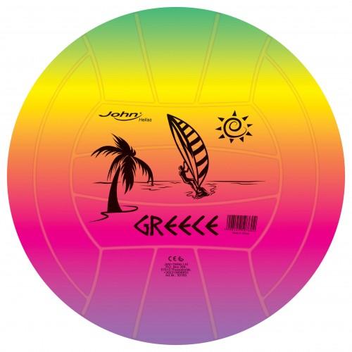 Volley Ball 220mm Rainbow