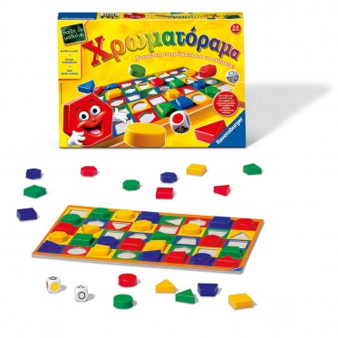 Play & Learn (2)