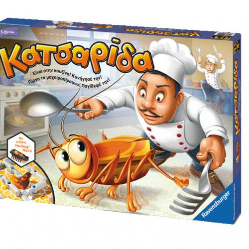 Family Game La Cucaracha