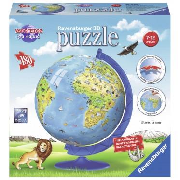 3D Puzzle Υδρόγειος (2)