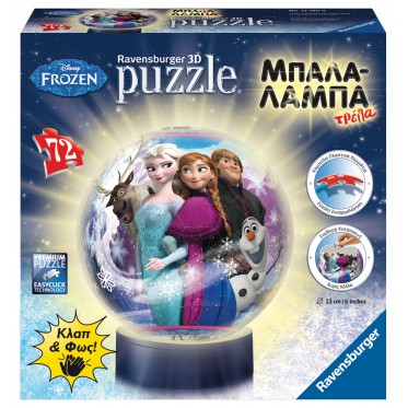 3D Puzzle Night Light (10)