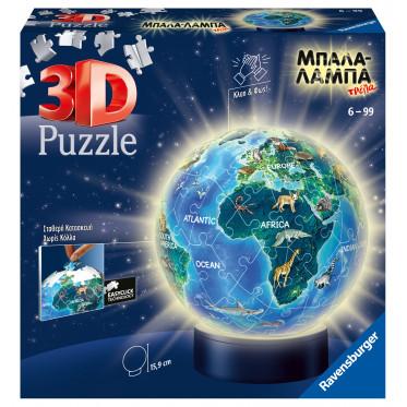 3D Puzzle Night Light (5)